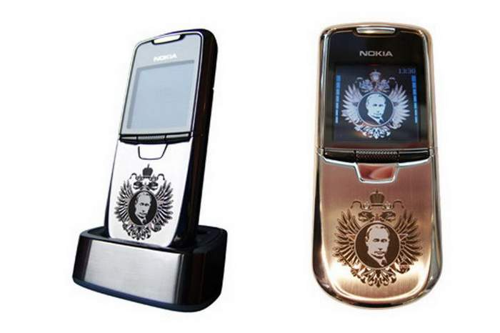 MJ Phone Limited Edition - Nokia 8800 Putin Laser Engraving