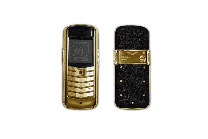 MJ Modding Mobile Phone