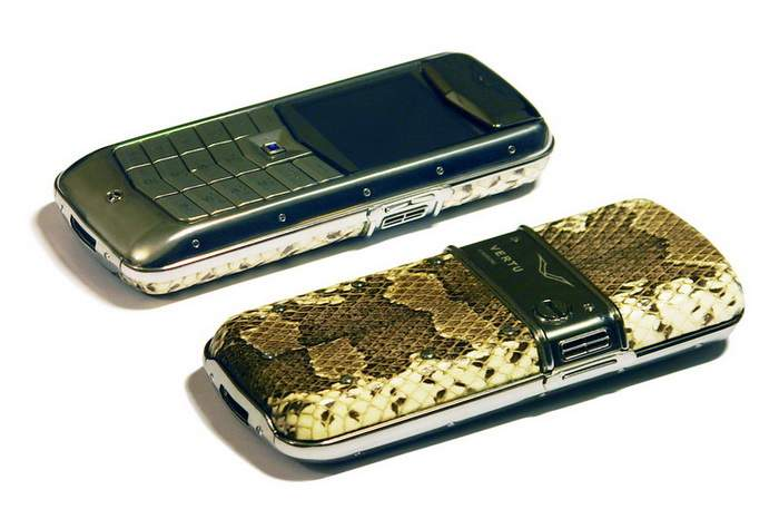 MJ Greatest Mobile Phone - Vertu Constellation Reptilian Edition