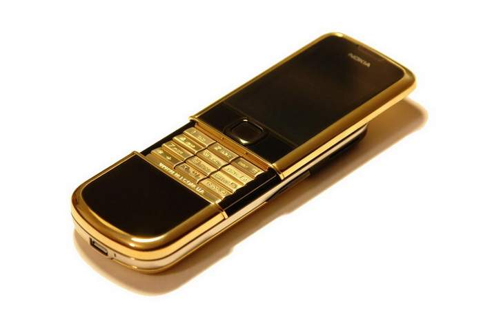 MJ Fantastic Gold Phone Single Copy - Nokia 8800 Gold Buttons