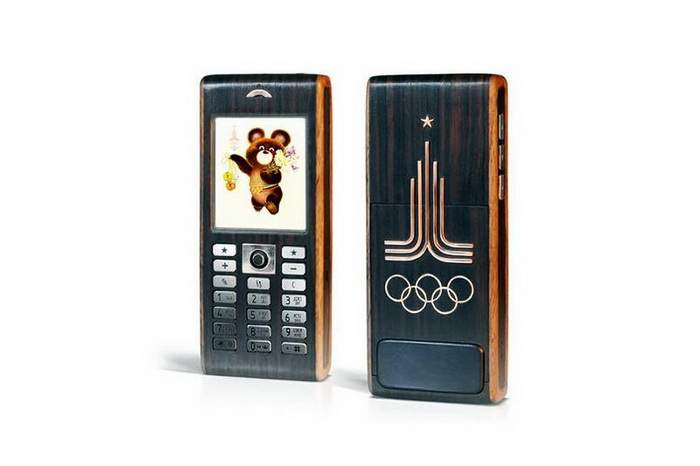 MJ Wooden Mobile Phone - Olympic Phone 1980 Moscow. Platinum Buttons, Case made by Genuine Wood
